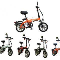 NEW原付 電動自転車バイク「まめ吉」/¥ 150,000円(税抜)